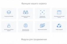 Установлю интернет-магазин на CMS OpenCart, установлю к нему шаблон 13 - kwork.ru