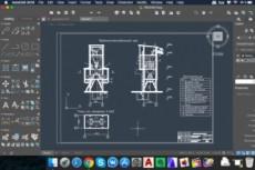 Разработаю или оцифрую чертежи любой сложности в AutoCAD 19 - kwork.ru