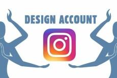 Оформлю аккаунт Instagram 16 - kwork.ru