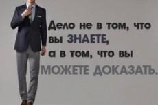 Юридическая помощь по гражданским делам 2 - kwork.ru