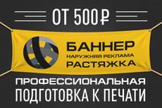 Сделаю листовку 40 - kwork.ru