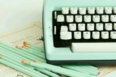 Набор текста из любого источника машинный, рукописный, фото 21 - kwork.ru