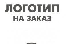 Разработаю 3 варианта логотипа компании 23 - kwork.ru