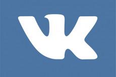 Создам 10 аккаунтов гугл 23 - kwork.ru