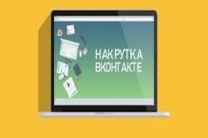 Создание анимированных тизеров 9 - kwork.ru