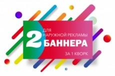 Нарисую фавикон 56 - kwork.ru