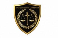 Трудовой договор, приказ на прием, увольнение, перевод, отпуск 3 - kwork.ru
