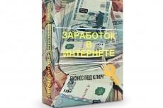Упаковки товаров - книги, dvd диски, коробки 4 - kwork.ru