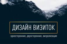 Дизайн афиши, плаката 18 - kwork.ru
