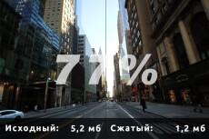 Сделаю минималистичный и продуманный логотип в 3-х вариантах 4 - kwork.ru