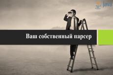 Установлю интернет-магазин на CMS OpenCart, установлю к нему шаблон 8 - kwork.ru