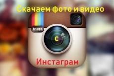 База поставщиков VIP 2019 Обновление май 19 - kwork.ru