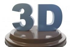 Делаю 3D модели с качественными текстурами 23 - kwork.ru