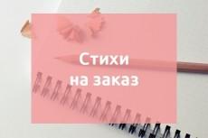 Сделаю перевод с английского на русский 5 - kwork.ru