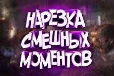 Готовые превью для видео на YouTube по тематике Rainbow Six 21 - kwork.ru