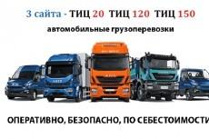 Размещение 300 вечных ссылок на сайтах с тИЦ от 10 7 - kwork.ru