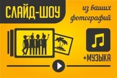 Аудиоролик под ключ, включая озвучку и музыку. Реклама, квест, гид 8 - kwork.ru