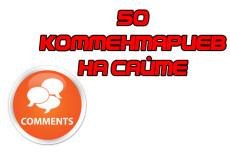Очистка сайта от вирусов, скриптов, инджекторов на базе WordPress 10 - kwork.ru