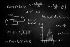 Помогу решить задачи по школьной и высшей математике 22 - kwork.ru