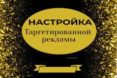 Дизайн групп в Vk и бонус дизайн Fb 27 - kwork.ru