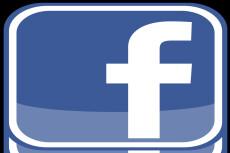 500 участников в вашу группу Facebook 8 - kwork.ru
