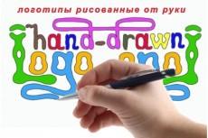 Ваш Эксперт ПДФ Редактор, сканированные документы 27 - kwork.ru