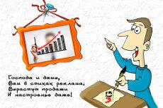 Поздравление в стихах на День рождения, свадьбу, любое торжество 29 - kwork.ru