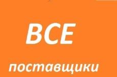 Видео курс twitter pro (PC) 5 - kwork.ru