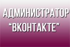 Уникальное описание 16 фильмов 3 - kwork.ru