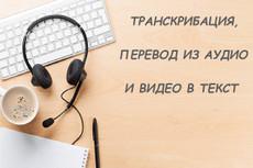 Наберу текст на русском или английском языке 40 - kwork.ru