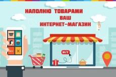 Уникальный текстовый контент 20 - kwork.ru