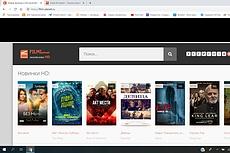 Онлайн кинотеатр 6000+фильмов 4 - kwork.ru