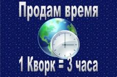Расшифровка текста 5 - kwork.ru