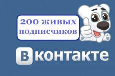 Напишу текст и размещу его у себя на сайте с обратной ссылкой 5 - kwork.ru