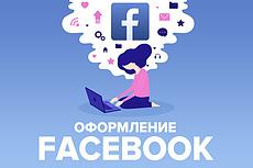 Оформление групп в VK 21 - kwork.ru