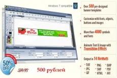 Красивый слайдер на Wordpress 14 - kwork.ru