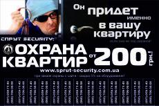Разработаю дизайн буклета 22 - kwork.ru
