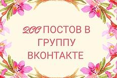 Календарь с Вашим фото на 2019 год 22 - kwork.ru