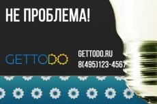 разработаю дизайн группы в ВК, Facebook, Twitter 6 - kwork.ru