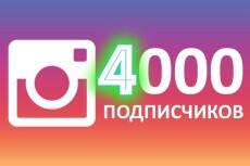 15 комментариев  в Instagram 4 - kwork.ru