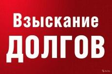 Письменные консультации по любым юридическим вопросам 7 - kwork.ru