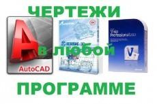 Оцифрую сметы 8 - kwork.ru