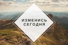 Научу отжиматься. Программа тренировок 12 - kwork.ru