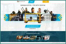 Сайт новостей с автоматическим наполнением по ключевым словам 13 - kwork.ru