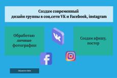 3 аватарки для группы VK и любой другой соцсети 8 - kwork.ru