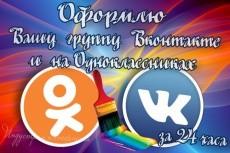 Увеличу Ваш тИЦ до 10 8 - kwork.ru