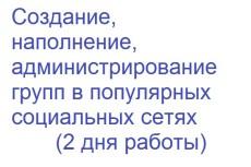 Создам Доску объявления на WP, Os-class, как OLX, как Ellari 34 - kwork.ru