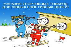 Напишу рекламный пост для ВКонтакте 7 - kwork.ru