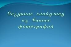 Грамотно и быстро наберу текст 3 - kwork.ru