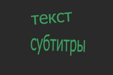 Создам современную шапку и аватарку для Вашего Ютуб канала 24 - kwork.ru